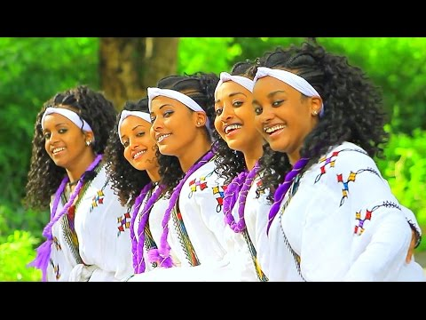 Meseret Belete - Ante Gondere | anete gonedere - New Ethiopian Music 2017 (Official Video)
