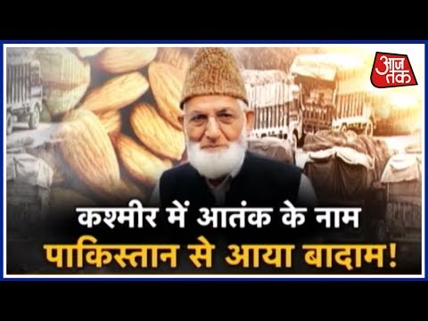Khabardaar: How Almonds Are Funding Cross-border Terror in Kashmir