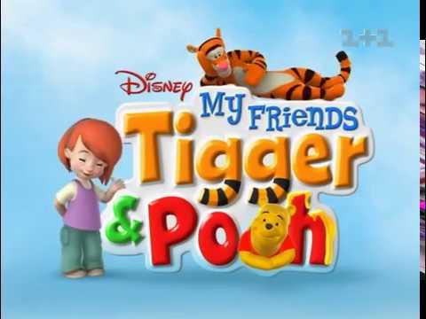 Мои друзья тигруля и винни сказки на ночь мультфильм 2007