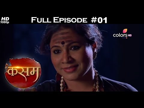Kasam - Full Episode 1 - With English Subtitles thumbnail