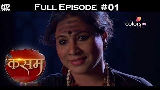 kasam - Full Episode 1 - With English Subtitles