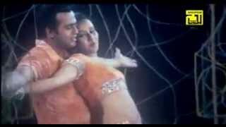 bangla romantic song tumi jei ami sei