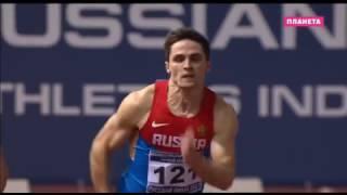 20170205_Москва_60м_Александр Жильцов(6)_6,88с