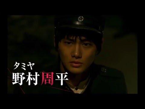 映画『ライチ☆光クラブ』予告編