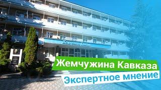 Санаторий «Жемчужина Кавказа», экспертное мнение, курорт Ессентуки, Россия - sanatoriums.com screenshot 2