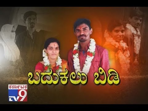 Parents Oppose Inter Caste Love   Lovers Marriage in Temple   See What Happens Next..?