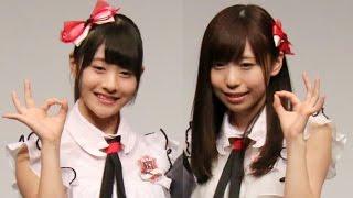 NGT48でデビュー間近の加藤美南、宮島亜弥が登場!新潟新米「新之助」発表会1 #NGT48 #Japanese Idol