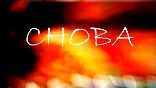 Choba (Чёба) Интервью для Серпухов Skateboardung (Тизер)