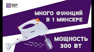 Видео обзор универсального прибора - миксер+блендер 2в1 Schtaiger 911 | sef5.com.ua