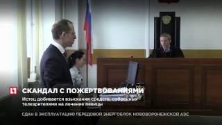 В Перовском суде Москвы рассматривается иск «Русфонда» к семье Жанне Фриске