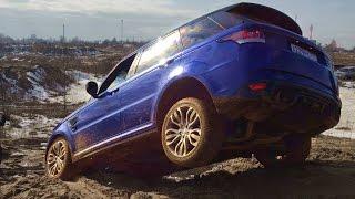 видео: Range Rover SVR против всех на бездорожье.