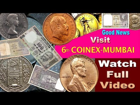 Big News Visit Mumbai Coin Exhibition for Details Watch Full