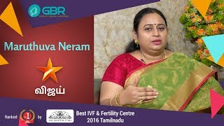 Pregnancy tips in Tamil | Health Tips for Pregnant Women | GBR Fertility Tamil Tips | PART 1