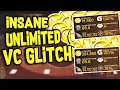 *NEW* NBA 2K18 Unlimited VC GLITCH AFTER PATCH 😱😱😱 VERY EASY UNPATCHABLE *Working on PS4/XB1*