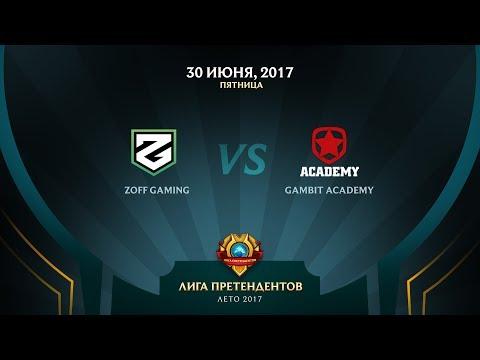 ZG vs GMB - Неделя 2 День 2 Игра 4