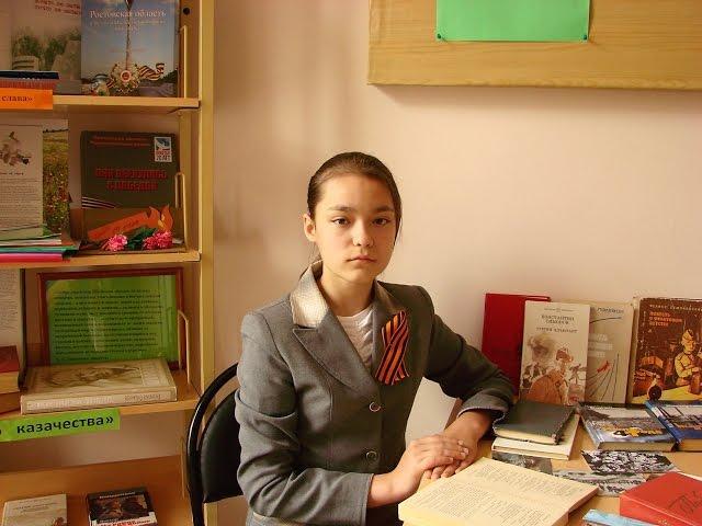 Изображение предпросмотра прочтения – АлинаВоробьёва читает произведение «Мужество» А.А.Ахматовой