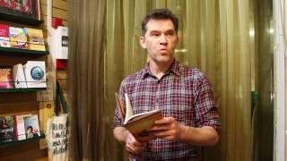 The Psychology of Spiritual Awakening by Steve Taylor YouTube Videos