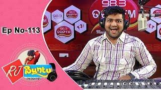 RJ Bunty Phasei Dela Ep 113 | Funny Odia Prank Show | Tarang Music