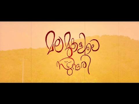 'MALAMUKALILE SUNDARI'- AZURE'17 Promo Video | Amal Jyothi College of Engineering | Credox Talkies