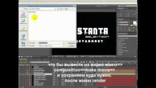 Видеоурок по созданию логотипа KANSTANTA FILM SELEKTION