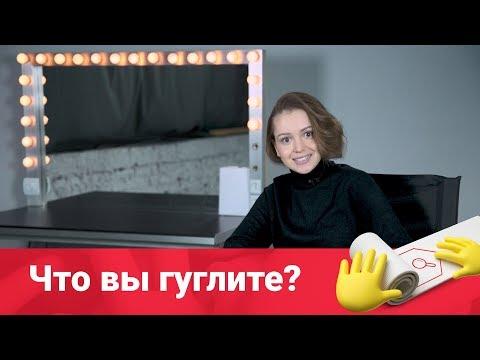 Василина Юсковец: ВКонтакте, школа и сестра