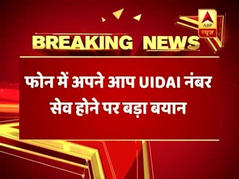 Strict action will be taken over auto save of UIDAI number in contact list, says Ravi Shan