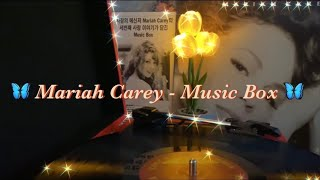 Mariah Carey - Music Box  | 머라이어 캐리 Music Box 앨범 LP로 듣기 | D…