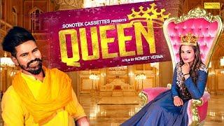 Queen | Raj Mawar | Sonam Tiwari | Savin Kharb | JD Ballu | Latest Haryanvi Songs Haryanavi 2018