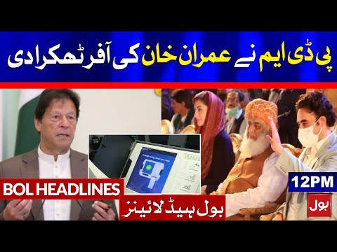 PDM Rejects PM Imran Khan's Offer | BOL News Headlines | 12:00 PM | 2 May 2021