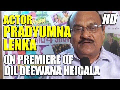 Actor Pradyumna Lenka on Premiere of Dil Deewana Heigala Odia Movie