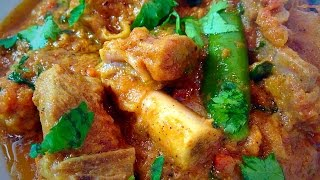 Mutton Curry Recipe By (huma In The Kitchen)