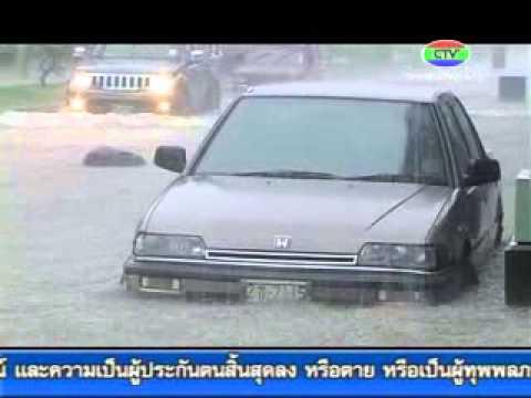 5-8-56 สำนักงานขนส่งจันทบุรีเตือนภัยป้ายทะเบียนรถหาย