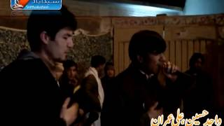 Wajid Hussain & Ali Imran Allamdar road