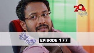 Neela Pabalu | Episode 177 | 14th January 2019 | Sirasa TV Thumbnail