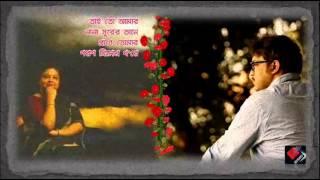 Video Shukher Majhe Tomay Dekhechhi - Shom, Sraboni [ Tagore Unplugged ] download MP3, 3GP, MP4, WEBM, AVI, FLV Agustus 2018