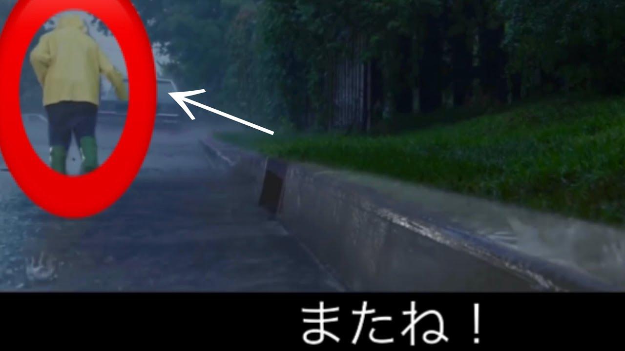 【IT】ジョージがもし生きてたら【日本語字幕】