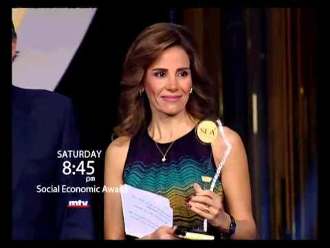 Social Economic Award - Promo