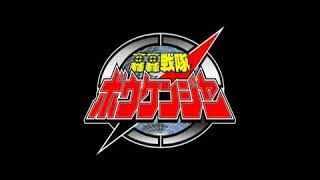 Chiến đội thám hiểm Siêu nhân sấm sét (gogo sentai boukenger). Nhạc siêu nhân Karaoke