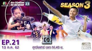 super 10 season 3 ep21 13 62