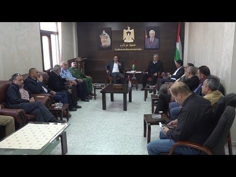 وفد من رئاسة الوزراء و وزارة الصحة يزور محافظة طولكرم