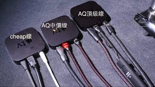 aq 2014 new products and apple tv cable test feversound com