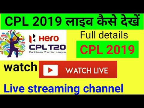 CPL 2019 Live Streaming TV Channels    Caribbean Premier League 2019 Live Telecast Channel