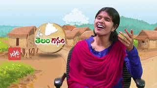 Veera Telanganama Poru Telanganama Song | Telangana Latest Folk Songs | Telanganam | YOYO TV Channel