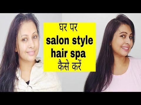 Hair spa at home salon style ( Hindi) | Step by step | Kaur Tips