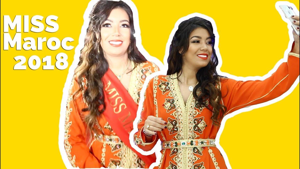 رانيا أيت شجية.. هكذا تستعد ملكة جمال المغرب للمرور على البساط الأحمر