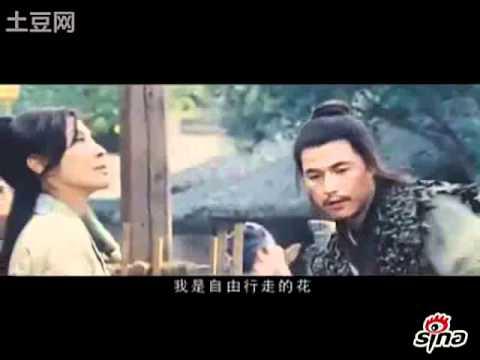 Reign Of Assasins Kiem Vu Giang Ho 2010 - Tat Dinh Dinh Ngo Thanh Phong.flv