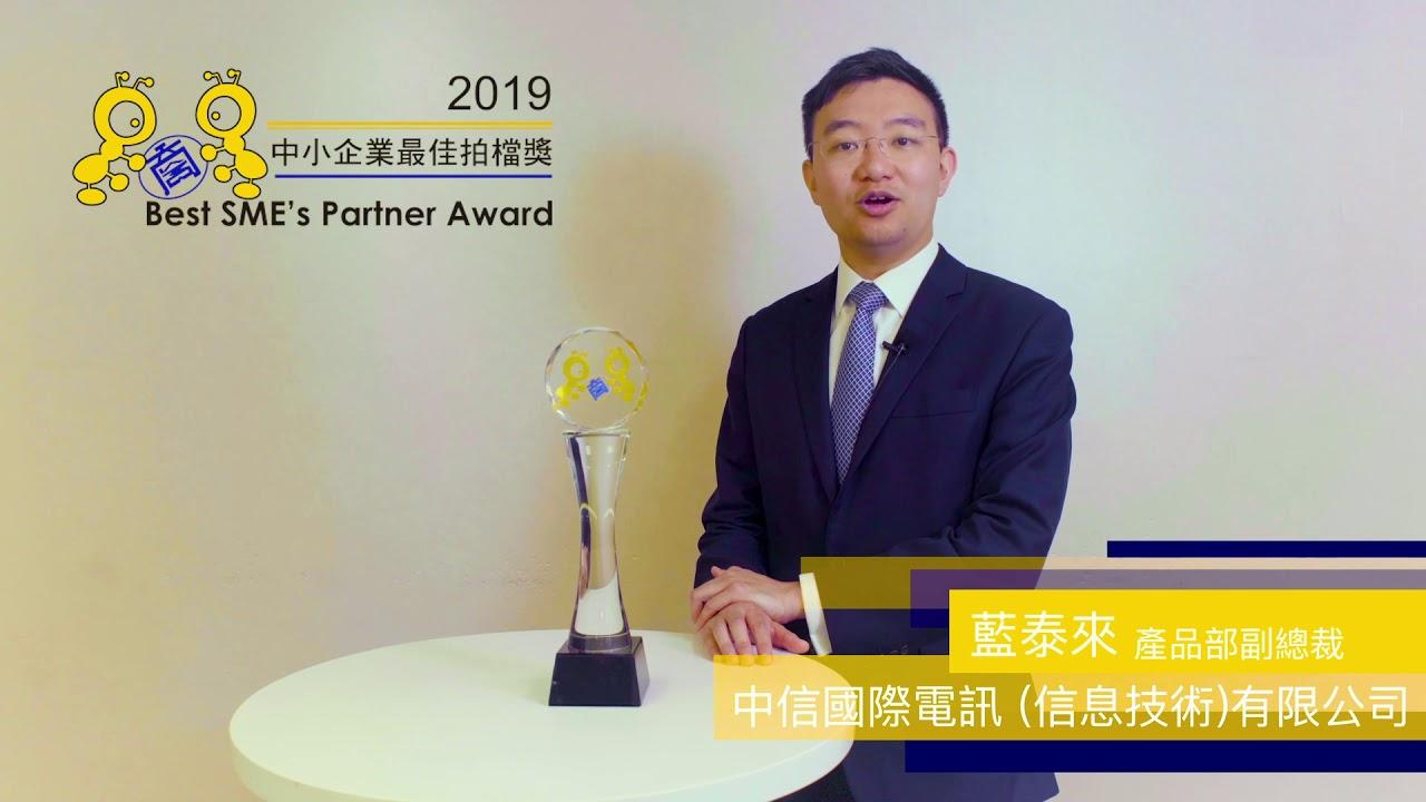 PN 中信國際電訊 信息技術有限公司 - YouTube