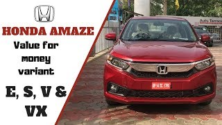 BEST Variant of HONDA AMAZE| Value for money varient of HONDA AMAZE HONDA AMAZE |AMAZE 2018