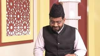 Dars | Tafseer Kabeer | E02 | Urdu