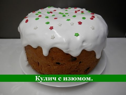 Рецепт Кулич пасхальный - gotovim-